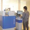 光谱实验室- 斯派克光谱仪器公司光谱仪